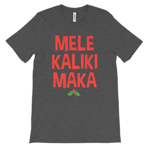 (Unisex Soft BC 3001 - Dark Colors) Mele KalikiMaka Merry Christmas Hawaii Graphic T-Shirt Tee BOXELS