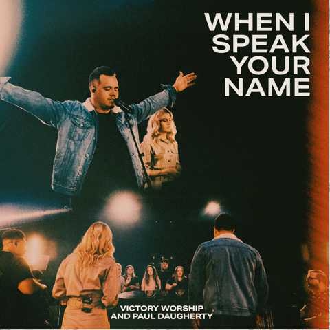 When I Speak Your Name EP