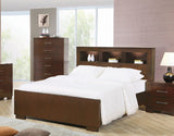 Jessica Contemporary Cappuccino Bed Collection (Local Pick up only)