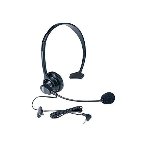 Uniden HS-910 Hands-Free Headset with Boom Microphone - Bulk Packaging