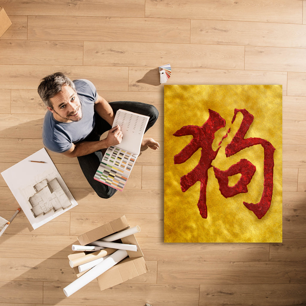 Feng Shui - digital art, wall art, canvas wrap, ready to hang