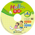 Hello Huayu Student Textbook (with audio CD) Vol. 4
