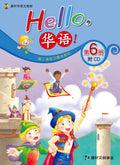 Hello Huayu Student Textbook (with audio CD) Vol. 6
