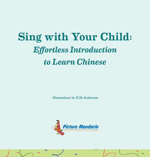Nursery Song eBook