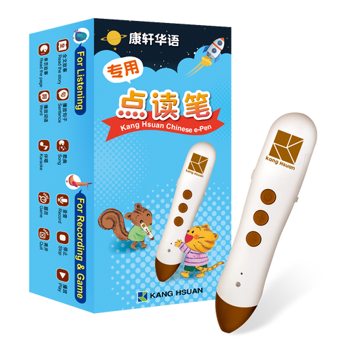 Interactive Reading Pen