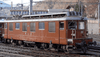 Roco 62639  Electric Locomotive Ae 4/4, BLS - The Scuderia 46