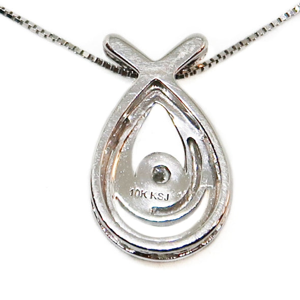 10K White Gold Fish Diamond Necklace -  - State Street Jewelry and Loan