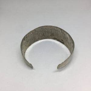 Sterling Silver Bracelet -  - State Street Jewelry and Loan