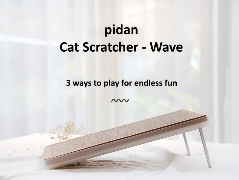 cat scratcher - wave photo 1