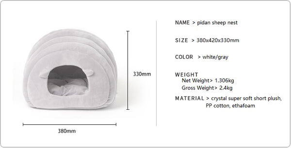 Sheep nest product details