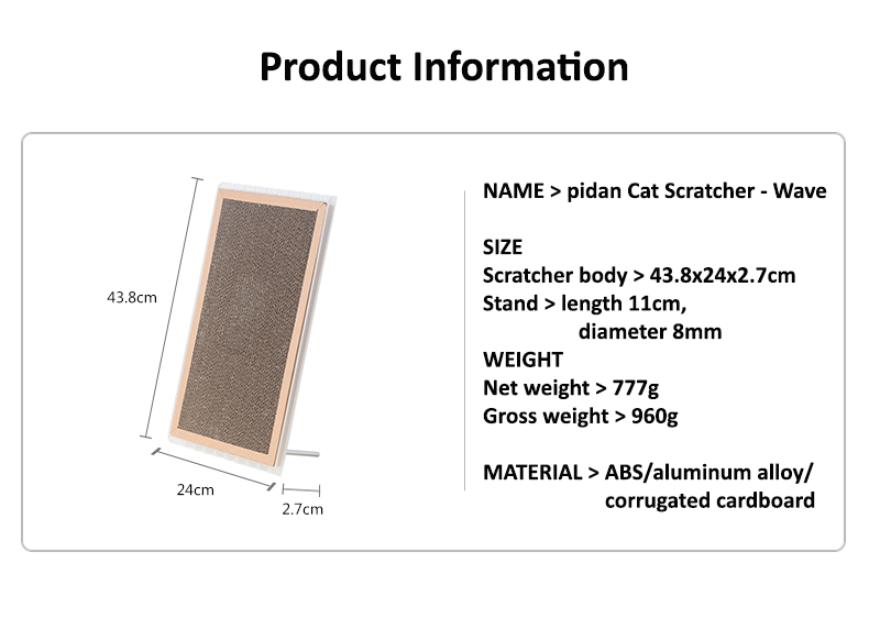 cat scratcher - wave product info