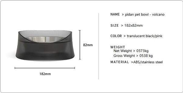Pet bowl - volcano product details