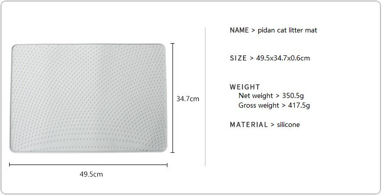 Cat litter mat product info