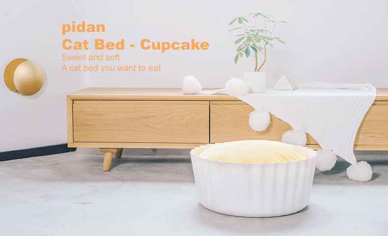 pidan Cat Bed - Cupcake 01