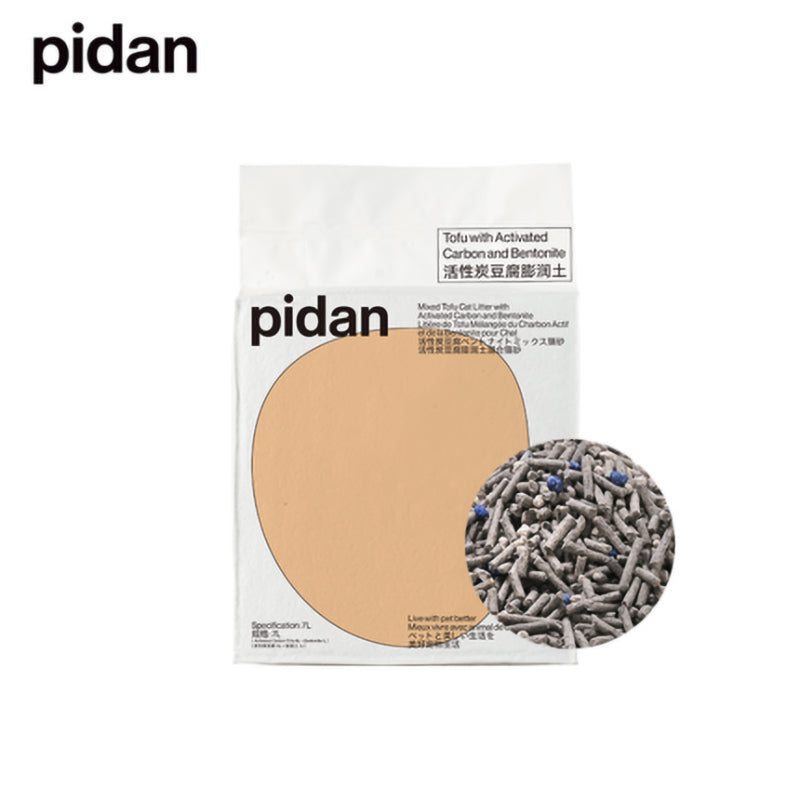 pidan Pet Silicone Placemat
