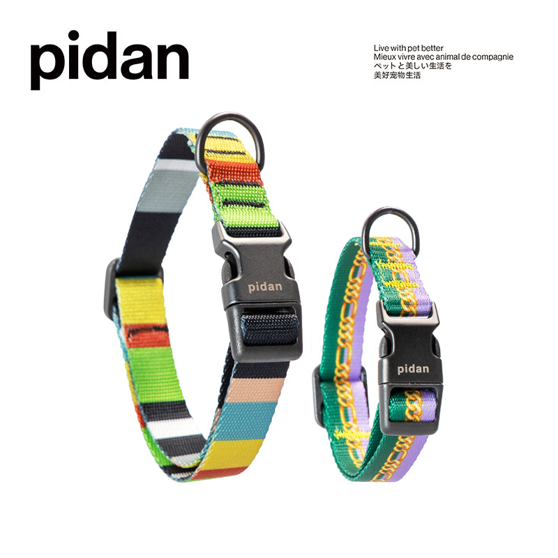 pidan Dog Collar with Metal Buckle, 6 types