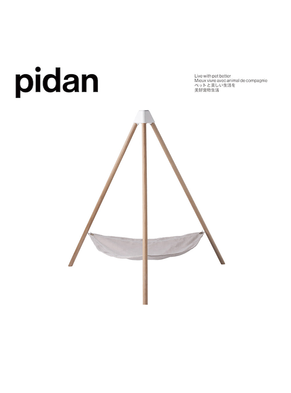 pidan Pet Triangular Hammock Bed