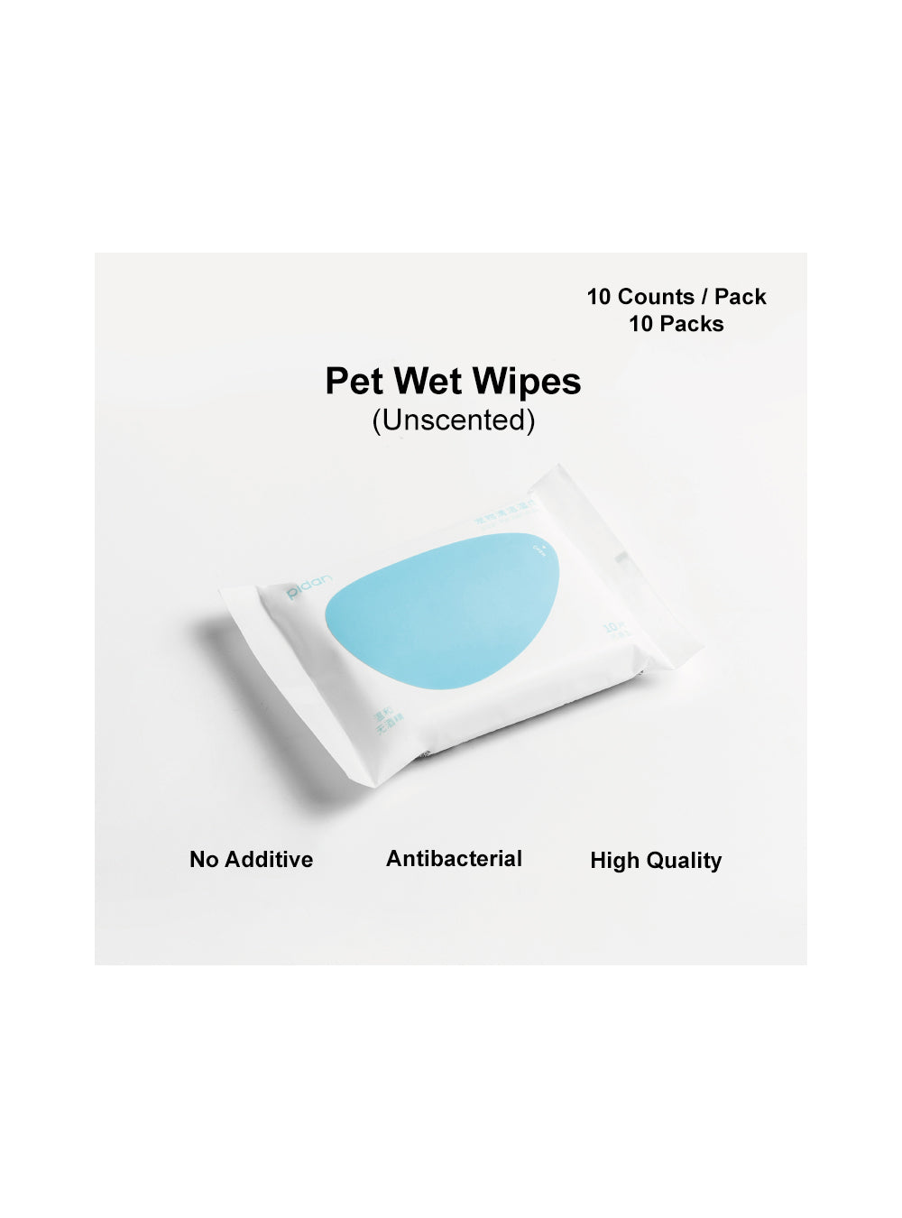 pidan Pet Wet Wipes, 1 bag, 10 packs per bag, 10 Counts per pack