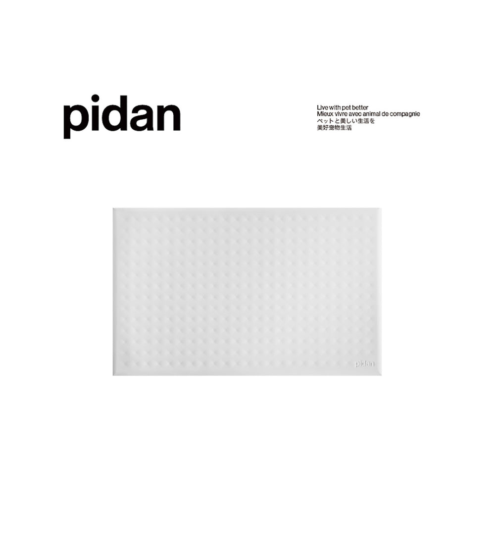 "pidan ""Diamond Star"" Pet Silicone Placemat"