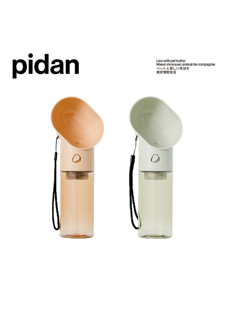 pidan Portable Pet Travel Bottle