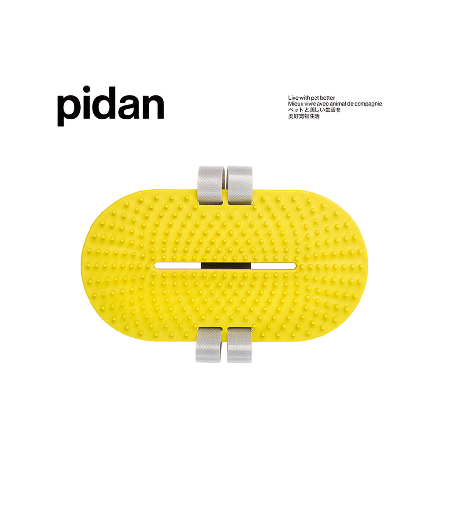 pidan Multi-purpose Pet Brush with Velcro Strap