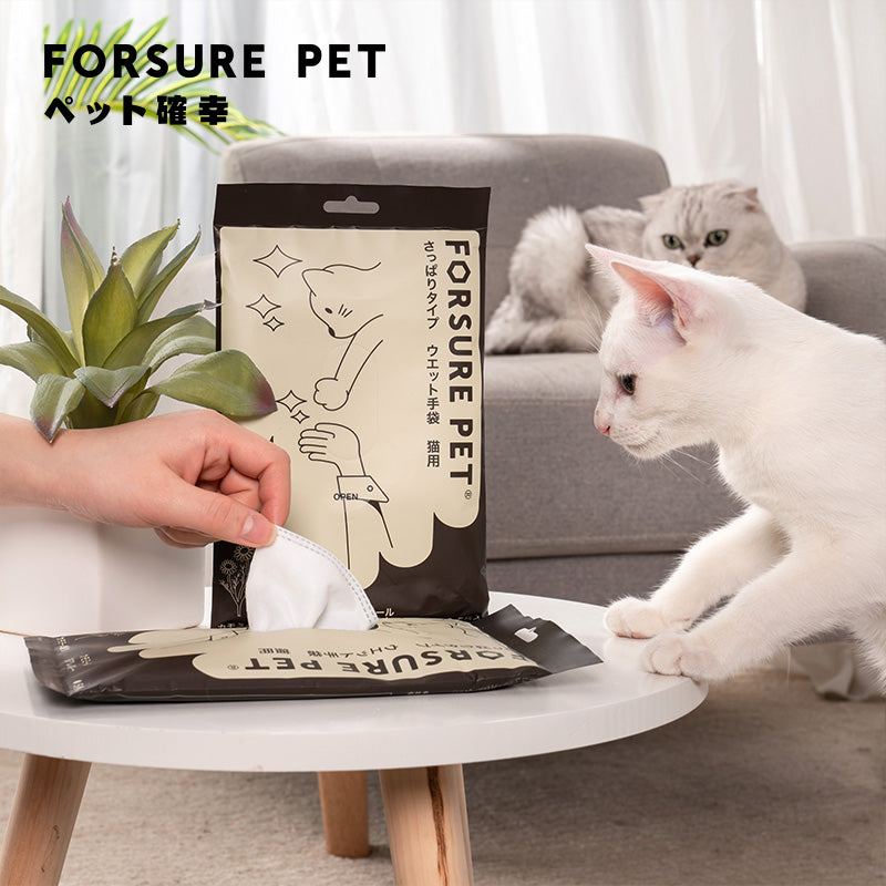 Forsure Pet Comfort & Clean SPA Gloves for Pets