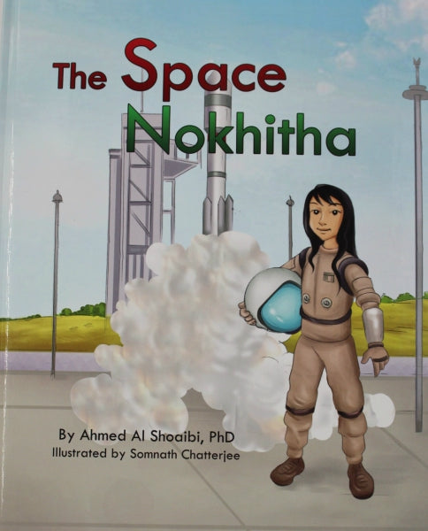 The Space Nokhitha (60 AED)