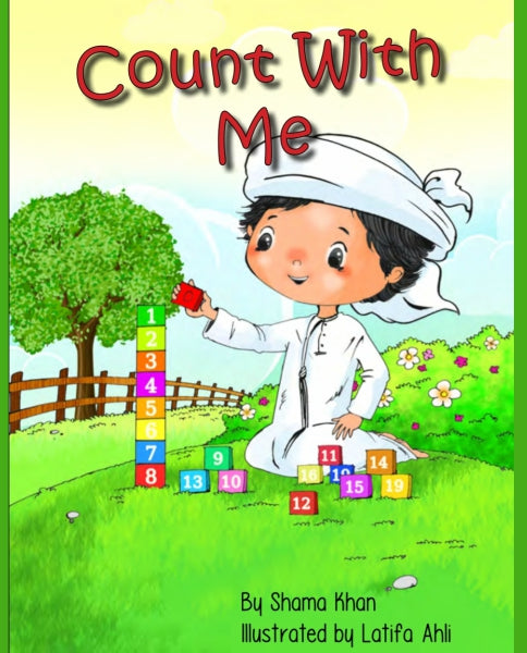 Count With Me (60 AED)