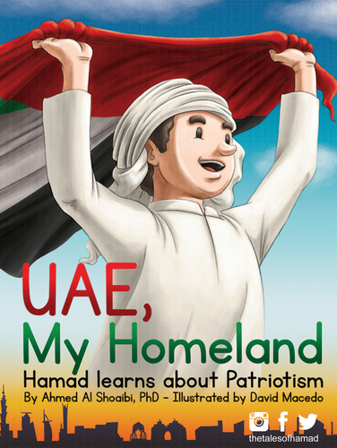 UAE My Homeland: Hamad Learns about Patriotism (60 AED)