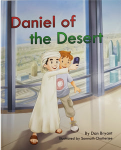 Daniel of The Desert (60 AED)