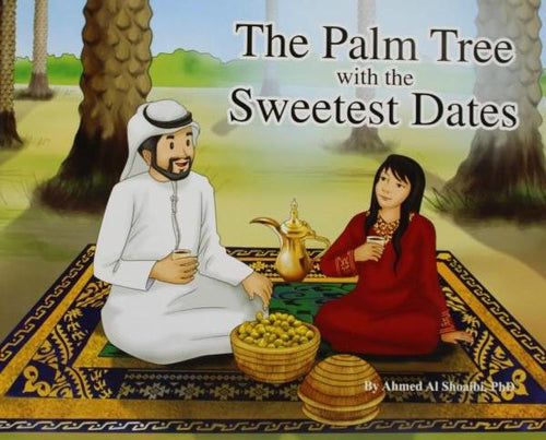 The Palm Trees with The Sweetest Dates (60 AED)