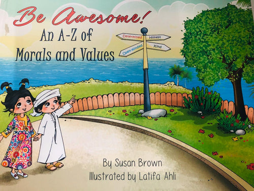 Be Awesome! (60 AED)
