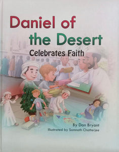 Daniel of the Desert Celebrates Faith (60 AED)
