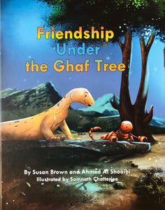 Friendship Under the Ghaf Tree (60 AED)