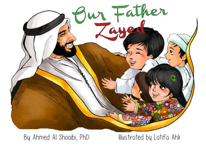 Our Father, Zayed (60 AED)