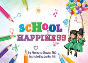 School of Happiness (60 AED)