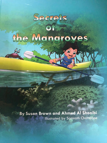 Secrets of the Mangroves (60 AED)