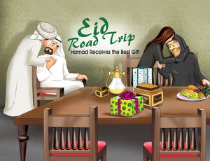 Eid Road Trip: Hamad Receives the Best Gift (60 AED)