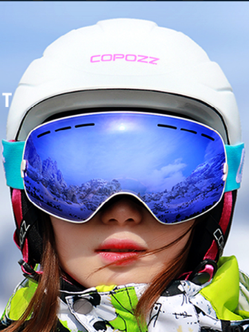 f4f340d6402b Interchangeable Lens - This snow goggles Have a lot of replacement lenses  for different weather conditions. pls search COPOZZ G1 Replacement lens .