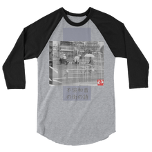 ABlyth 3/4 sleeve raglan shirt, Art Series, Poem of a Cacophonous City: Umbrellas
