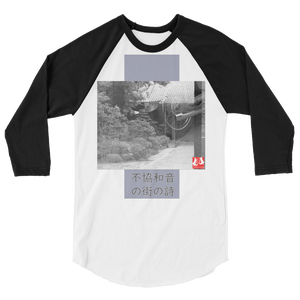 ABlyth 3/4 sleeve raglan shirt, Art Series, Poem of a Cacophonous City: Breathe