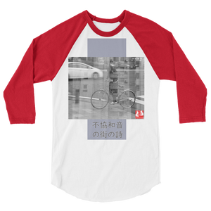 ABlyth 3/4 sleeve raglan shirt, Art Series, Poem of a Cacophonous City: Rush