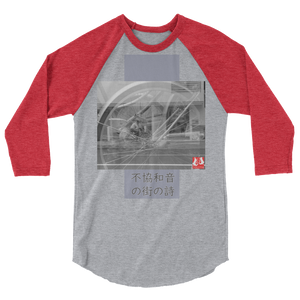 ABlyth 3/4 sleeve raglan shirt, Art Series, Poem of a Cacophonous City: Wheels II