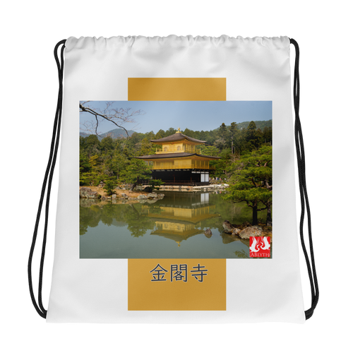 ABlyth Drawstring bag, Travel Japan Series: Kinkakuji