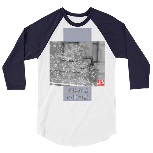 ABlyth 3/4 sleeve raglan shirt, Art Series, Poem of a Cacophonous City: Explane