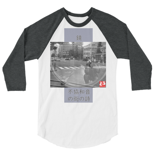 ABlyth 3/4 sleeve raglan shirt, Art Series, Poem of a Cacophonous City: Mirror