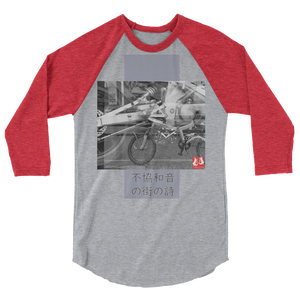 ABlyth 3/4 sleeve raglan shirt, Art Series, Poem of a Cacophonous City: Motorsport