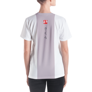 ABlyth Women's V-neck, Travel Japan Series: Sakura