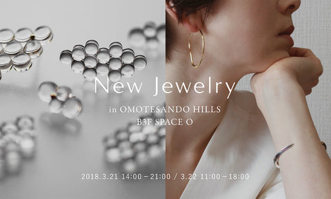 New jewelry in Omotesando Hills