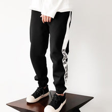 Load image into Gallery viewer, 'White Striped' Joggers - esstey